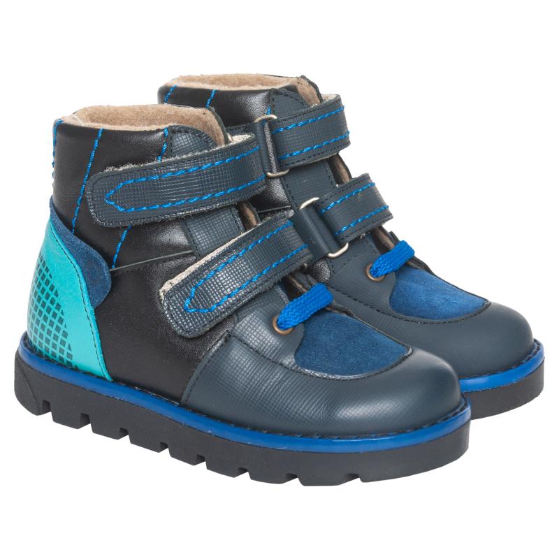 Ботинки синие на липучках