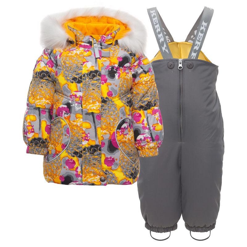Комплект серо-жёлтый: куртка и полукомбинезон
