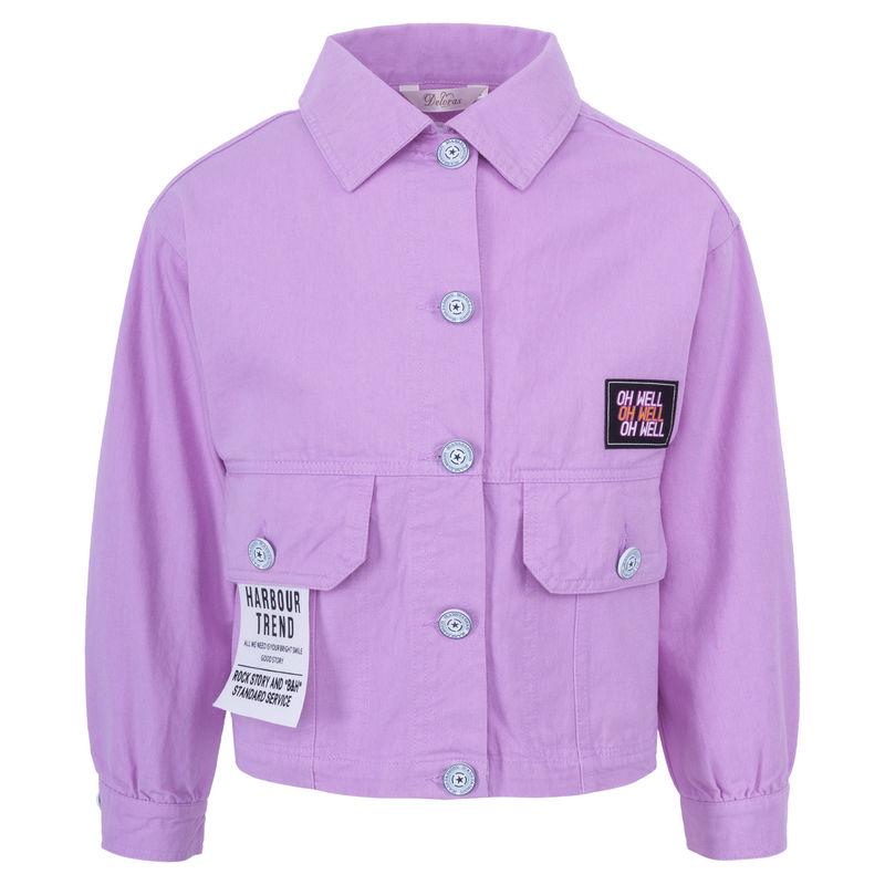 Куртка сиреневого цвета